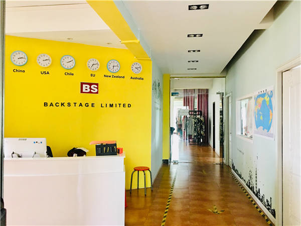 Guangzhou Backstage Clothing Co., Ltd.